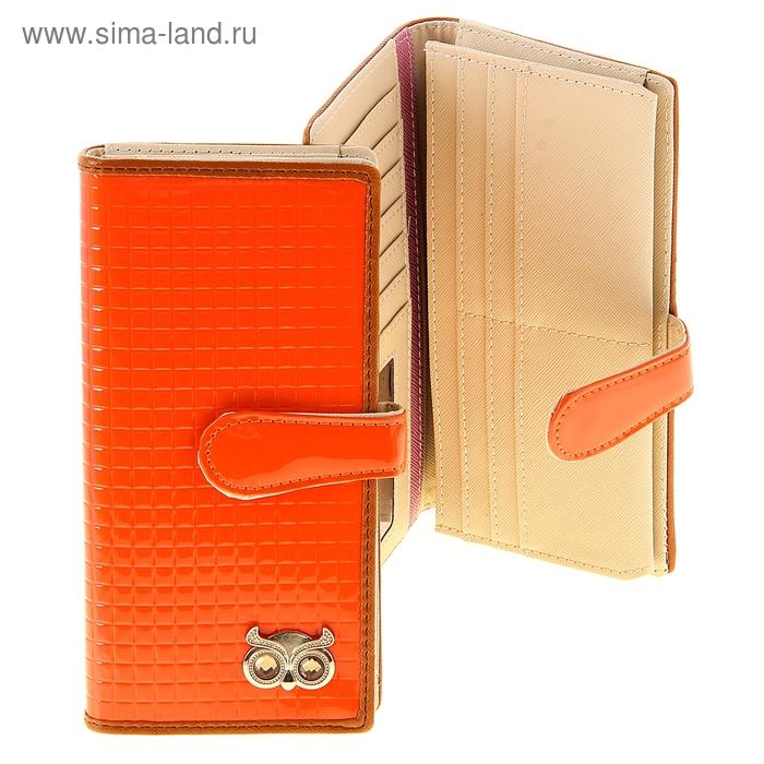 """Кошелек женский """"Сова"""", 1 отдел, отдел для кредиток, цвет оранжевый"""