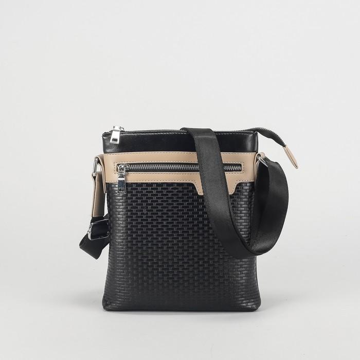 """Планшет мужской """"Макс"""", 1 отдел, 2 наружных кармана, длинный ремень, цвет черный"""