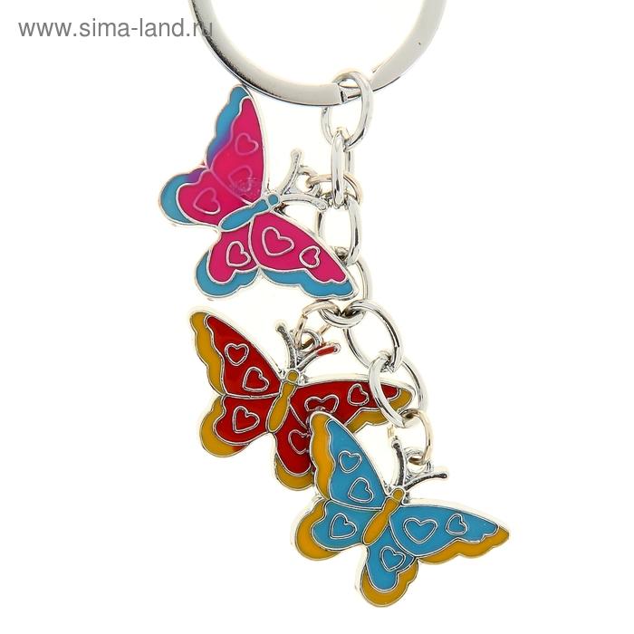 "Брелок ""Весенние бабочки"", цвета МИКС"