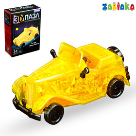 "3D crystal puzzle, ""Retro car "", 54 parts MIX"
