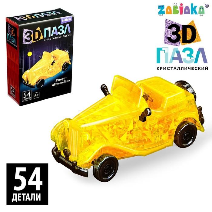 Пазл 3D кристаллический «Ретро машина», 54 детали, МИКС - фото 105595034