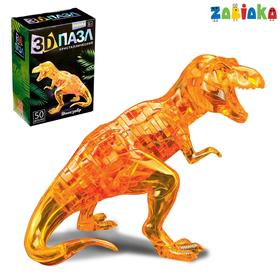 "3D crystal puzzle, ""Dinosaur"", 50 parts MIX"