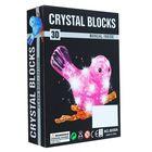 3D пазл кристаллический «Птичка», 50 деталей, световые эффекты, работает от батареек, МИКС - фото 106535186