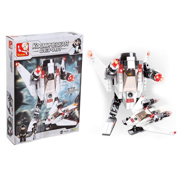 Конструктор «Робот трансформер», 135 деталей - фото 105634116