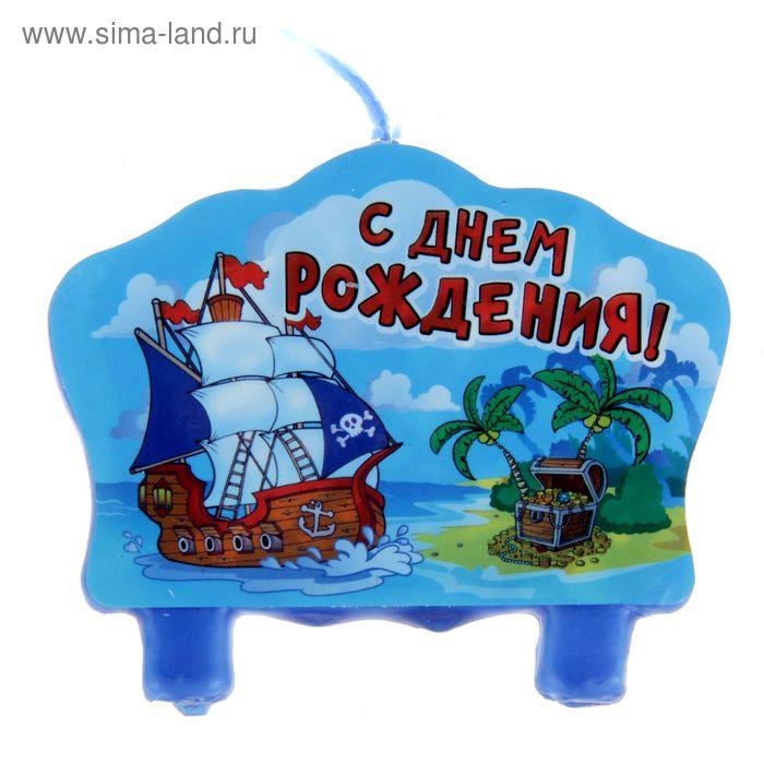 """Свеча С Днем Рождения """"Кораблик"""""""