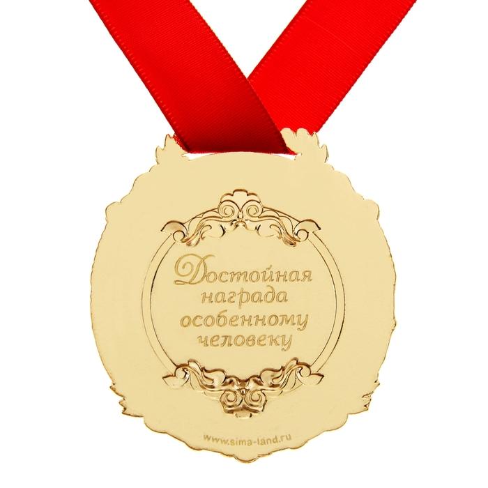 Открытки с наградой, мартом поздравления