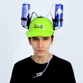 """Helmet with holes for cans """"do You respect me?!"""""""