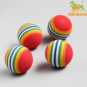 "Set of 4 toys ""Striped ball"", ball diameter 3cm"