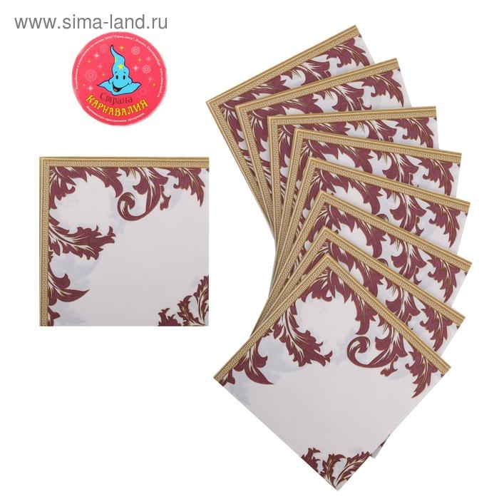 """Салфетки бумажные (набор 20 шт) 33*33 см """"Орнамент цветочный крупный"""""""
