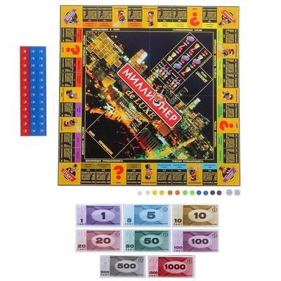 Настольная игра «Миллионер-Делюкс»