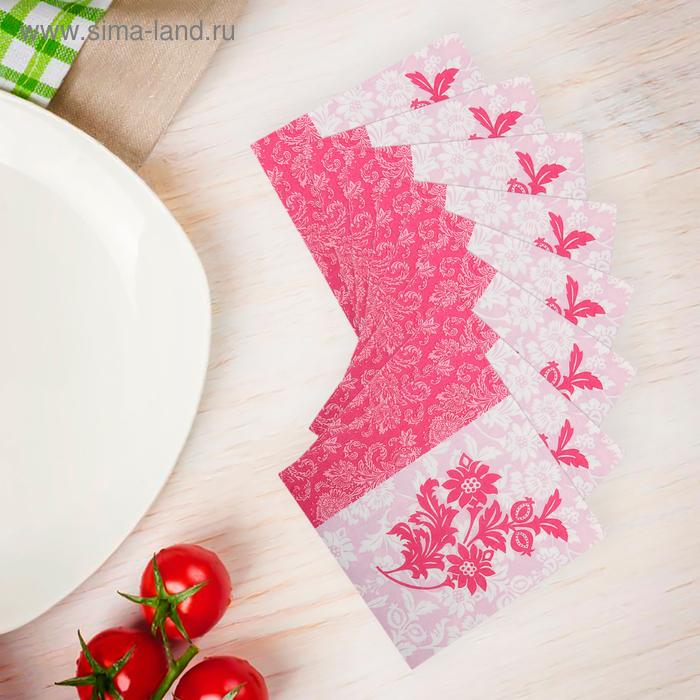 """Салфетки бумажные (набор 20 шт) 33*33 см """"Цветочный рисунок розовый"""""""