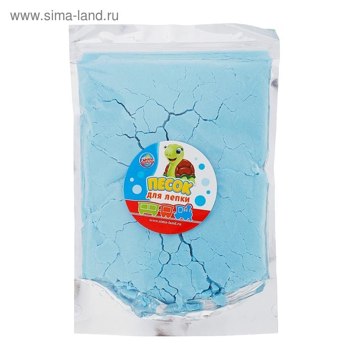 Песок для лепки в пакете с многоразовой застёжкой, 0,5 кг, цвет голубой