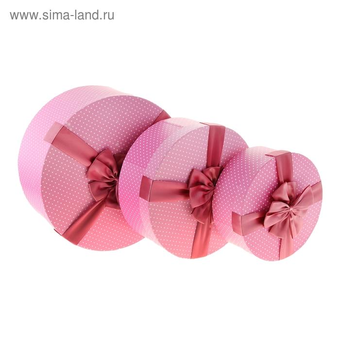 """Набор коробок 3в1 """"Горошек"""", цвет розовый"""