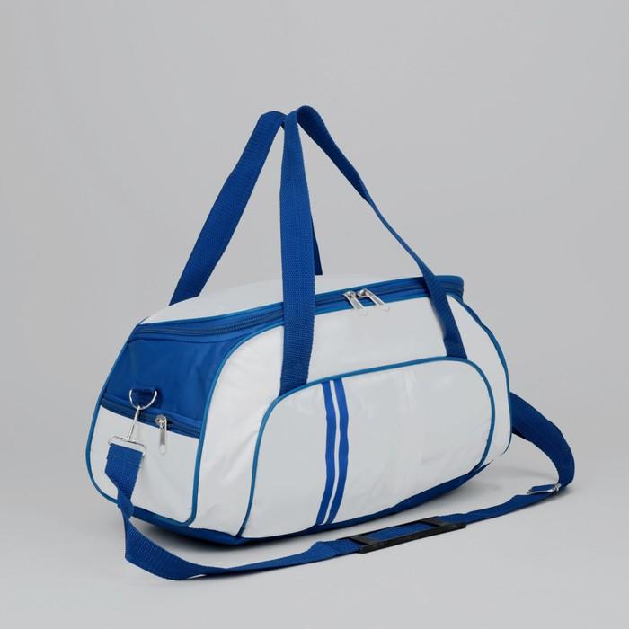 Сумка спортивная на молнии, 1 отдел, 3 наружных кармана, длинный ремень, белый/синий