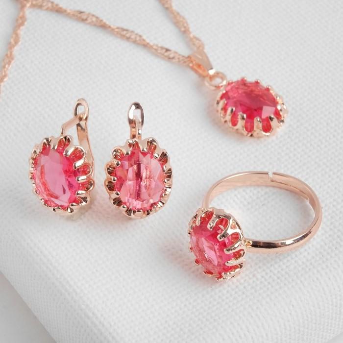 """Гарнитур 3 предмета: серьги, кулон, кольцо безразмерное """"Эдель"""" овал, цвет ярко-розовый в золоте, 45см - фото 7467444"""