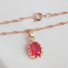 """Гарнитур 3 предмета: серьги, кулон, кольцо безразмерное """"Эдель"""" овал, цвет ярко-розовый в золоте, 45см - фото 7467445"""