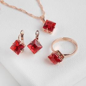 """Гарнитур 3 предмета: серьги, кулон, кольцо безразмерное """"Эдель"""" ромб, цвет бордовый в золоте, 45см"""