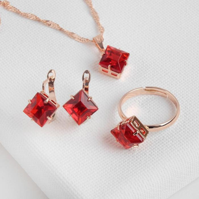 """Гарнитур 3 предмета: серьги, кулон, кольцо безразмерное """"Эдель"""" ромб, цвет бордовый в золоте, 45см - фото 7467446"""