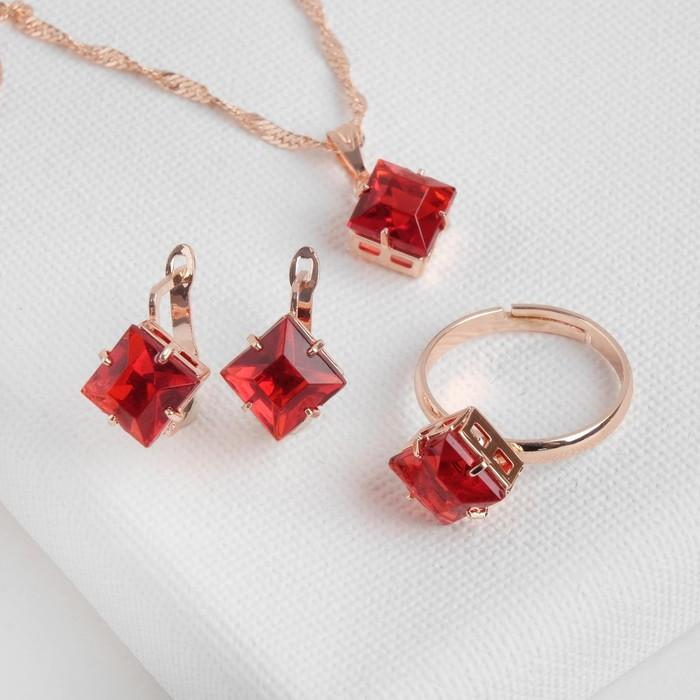 """Гарнитур 3 предмета: серьги, кулон, кольцо безразмерное """"Эдель"""" ромб, цвет красный в золоте"""