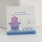 """Булавка-оберег """"Рука счастья"""", 2 см, цвет синий в серебре - фото 7467449"""