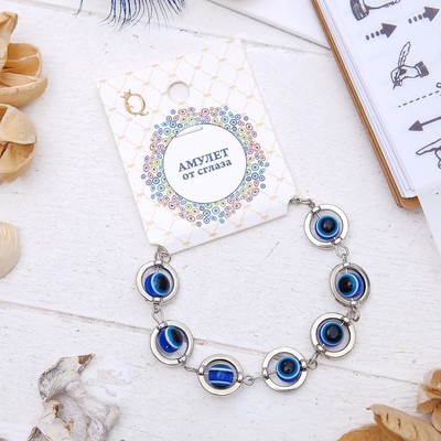 """Charm bracelet """"Circles with glazikami"""", color blue silver"""