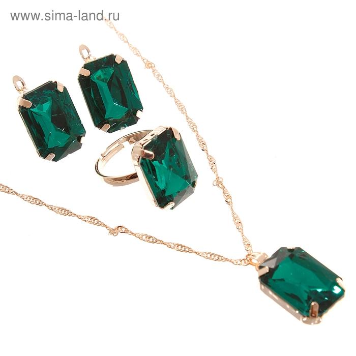 """Гарнитур 3 предмета: серьги, кулон, кольцо безразмерное """"Эдель"""", прямоугольник, цвет зеленый в золоте"""