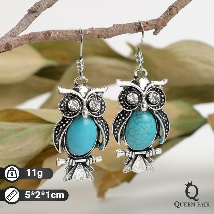 """Серьги """"Бирюзовый мир"""" сова, цвет голубой в чернёном серебре"""