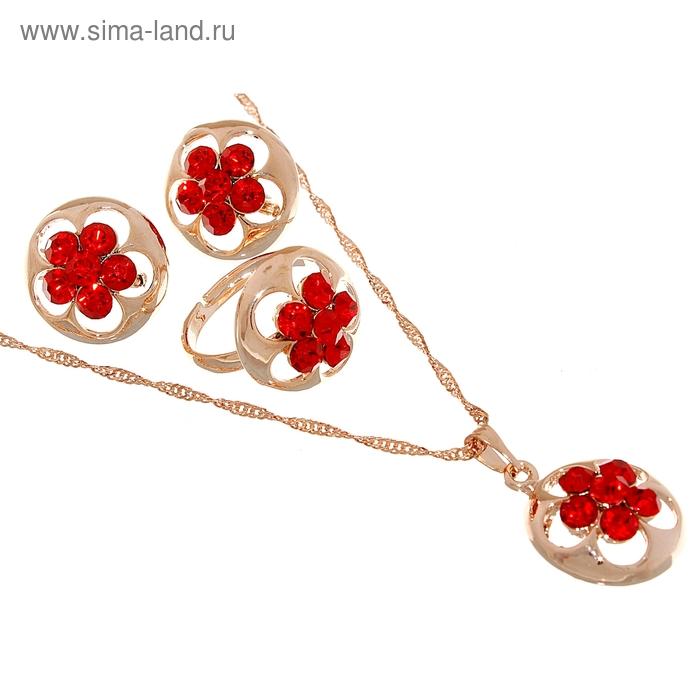 """Гарнитур 3 предмета: серьги, кулон, кольцо безразмерное """"Эдель"""" цветы, цвет красный в золоте"""