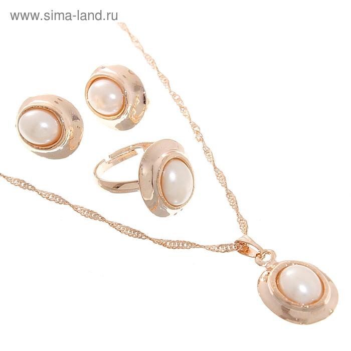 """Гарнитур 3 предмета: серьги, кулон, кольцо безразмерное """"Эдель"""" круг с жемчугом, цвет белый в золоте"""