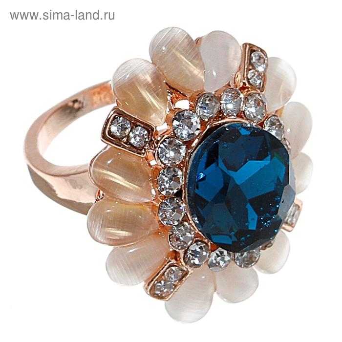 """Кольцо """"Миледи"""", цвет синий в золоте, размер МИКС"""