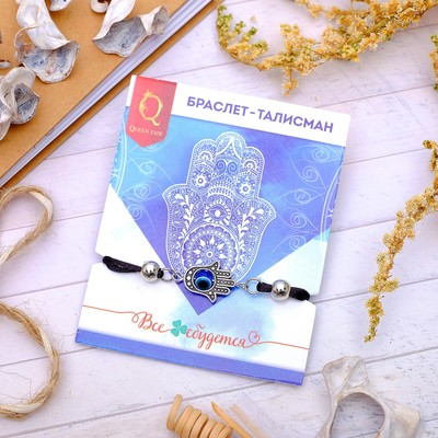 "Charm bracelet ""Hand-Hamsa"", color black-blue"