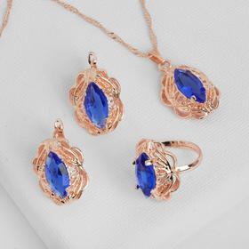 """Гарнитур 3 предмета: серьги, кулон, кольцо безразмерное """"Эдель"""" ажурный овал, цвет синий, 45см"""