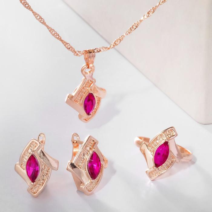 """Гарнитур 3 предмета: серьги, кулон """"Эдель"""" ромб совершенство, цвет красно-розовый в золоте, 45см"""
