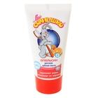 Зубная паста МОЕ СОЛНЫШКО  Апельсин 65г
