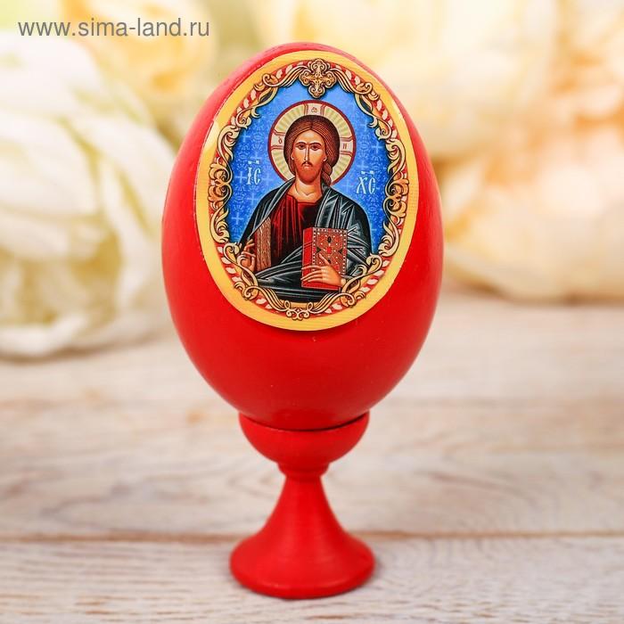 """Яйцо на подставке """"Господь Вседержитель"""",10 х 5 см"""
