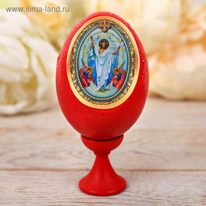 """Яйцо на подставке """"Христос Воскресший"""",10 х 5 см"""
