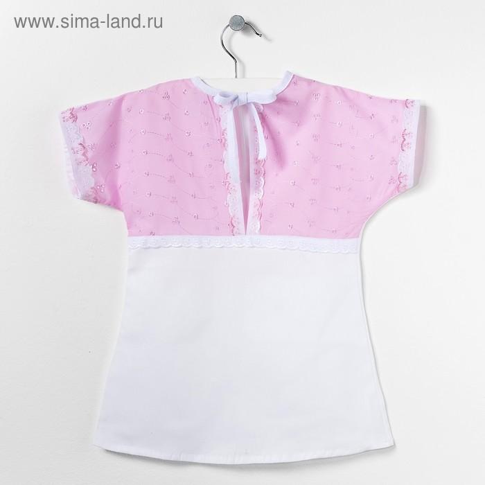 Рубашка для крещения, рост 74 см, цвет МИКС 0056-48_М