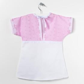Рубашка для крещения А.0056-52_М, цвет микс, рост 86 см