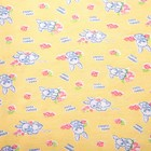 Пеленка, размер 75х120 см, цвет МИКС 1210