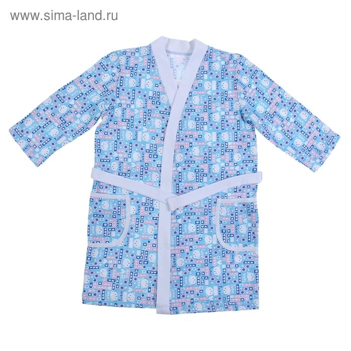 Халат для девочки, рост 98-104 см, цвет МИКС 1165-56_Д