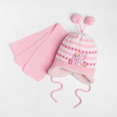 """Комплект детский зимний """"Веселая прогулка"""": шапка, шарф, объем головы 46-48см (1-2года), цвет микс"""