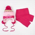 Комплект детский зимний: шапка с вишивкой, шарф, объем головы 46-48см (1-2года), цвет микс