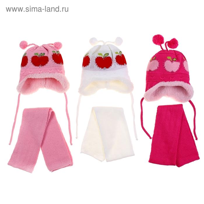"""Комплект детский зимний """"Яблочки"""": шапка, шарф, объем головы 46-48см (1-2года), цвет микс"""