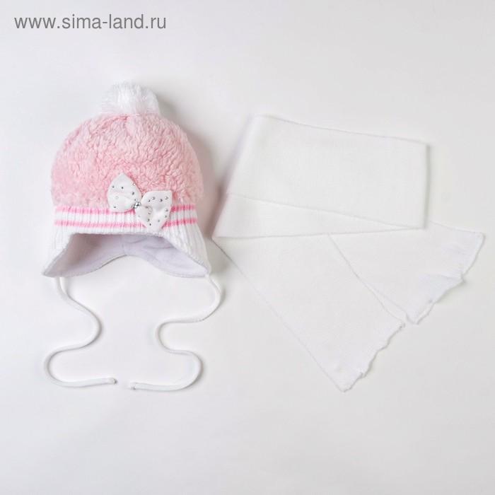 """Комплект детский зимний """"Бантик"""": шапка, шарф, объем головы 46-48см (1-2года), цвет микс"""