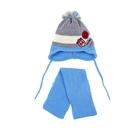 """Комплект детский зимний """"Хип-хоп"""": шапка, шарф, объем головы 42-44см (3-6мес.), цвет микс"""