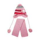 Комплект детский зимний: шапка с цветком на завязках, шарф, объем 50-52см (3-4года), цвет микс