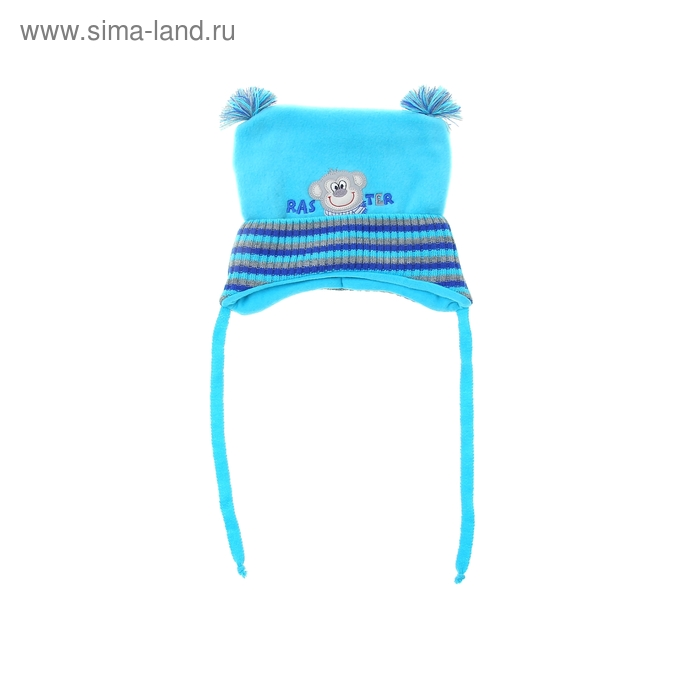 Шапка зим.детская Обезьянка, объем головы 42-44см (3-6мес) М цвет синий