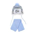 """Комплект детский зимний """"Песик"""": шапка, шарф, объем головы 42-44см (3-6мес.), цвет микс"""