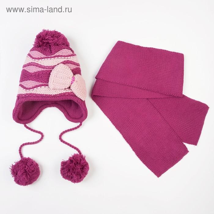 """Комплект детский зимний """"Бант"""": шапка, шарф, объем 50-52см (3-4года), цвет микс"""