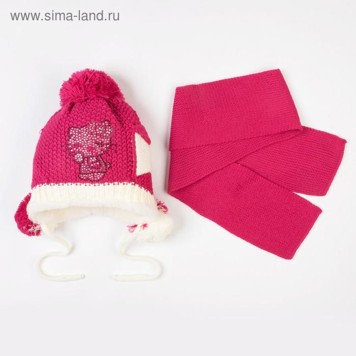 """Комплект детский зимний """"Китти"""": шапка, шарф, объем головы 46-48см (1-2года), цвет микс"""